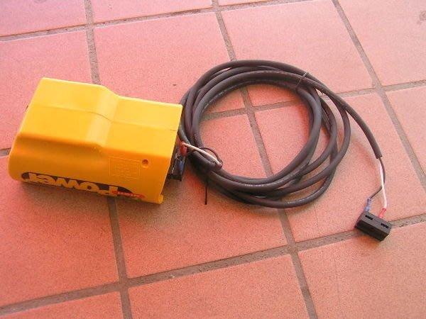 單賣庭園修草機 LT250充電式割草機除草機的電池與4公尺的延長線--讓您更輕鬆割草