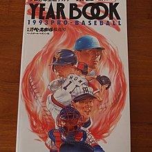 日本棒球界野球全選手寫真名鑑+觀戰實錄