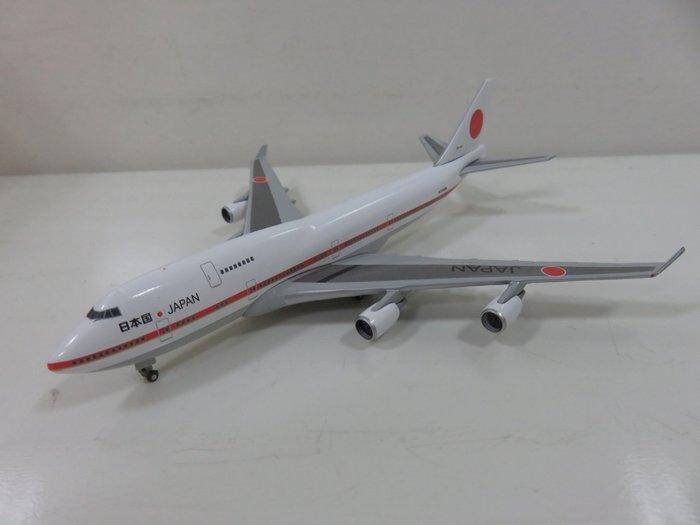 宗鑫貿易 Herpa Wings HW511575-001 Boeing 747 400 日航 自衛隊行政專機