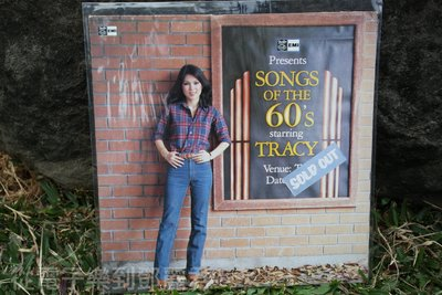 黃鶯鶯   Tracy Songs of the 60s starring Tracy,1,2面都有一條刮痕