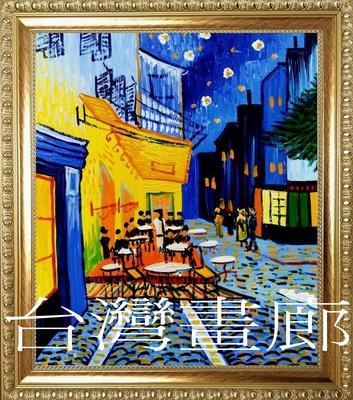 ☆【斗方藝術畫廊】㊣100%全手繪鎮宅之寶招財開運咖啡廳咖啡館咖啡屋油畫~5(61X69公分)gold549