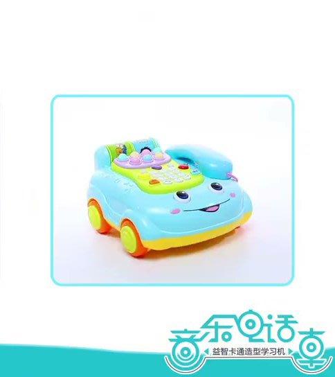 寶寶電話機拖拉車嬰兒早教益智音樂6-12月1-3歲小男女孩兒童玩具【免運】