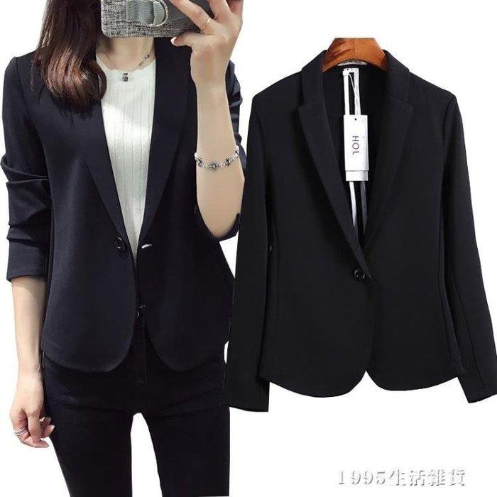 韓版黑色小西裝女短款休閒修身西服外套女顯瘦天 新品促銷