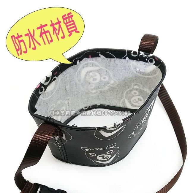 貝格美包館 愛地球環保一杯袋 AK16 適用市售手搖飲料杯 台灣製防水包 可重複使用清洗