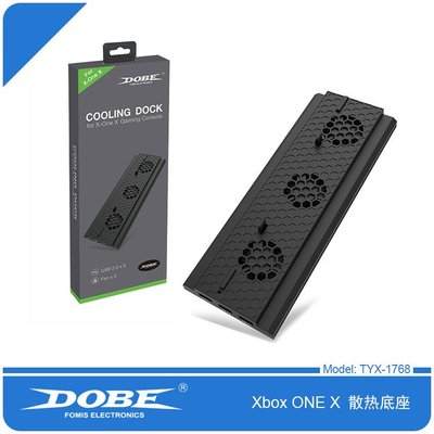 XBOX ONE X散熱直立底座 XBOXONE X主機散熱風扇支架TYX-1768