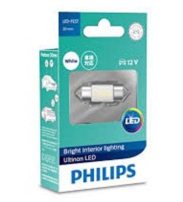 【益迅汽車】PHILIPS 飛利浦 LED VISION晶亮系列C5W雙頭尖小燈