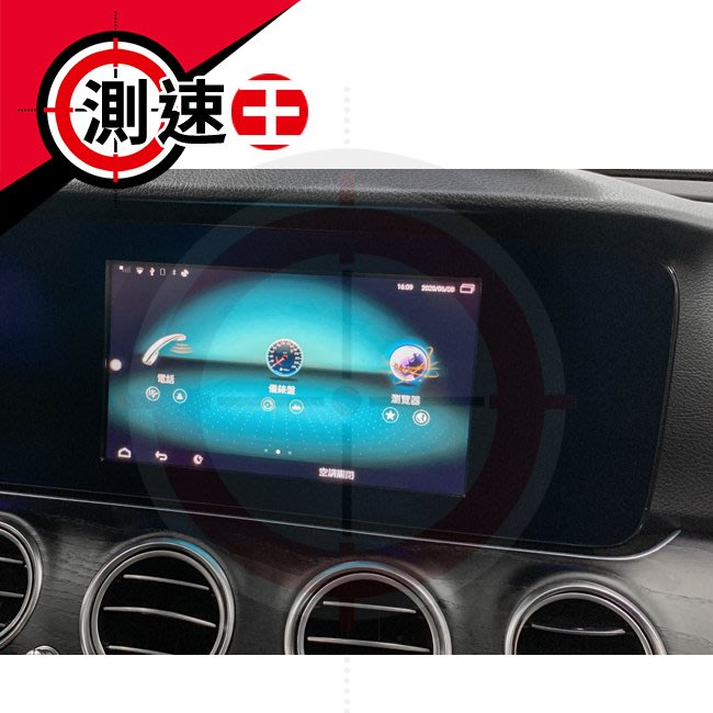 【送免費安裝】賓士 E系列 W213 S213 C238 原車8吋小螢幕升級 安卓多媒體導航系統 八核心 安卓機