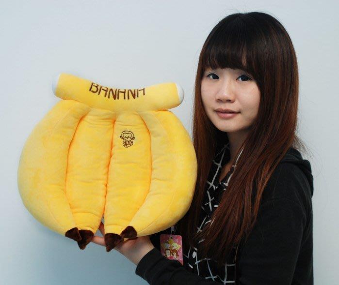 娃娃夢幻樂園~可愛香蕉抱枕~一串蕉~一串香蕉玩偶~逗趣水果抱枕~生日禮物~交換禮物