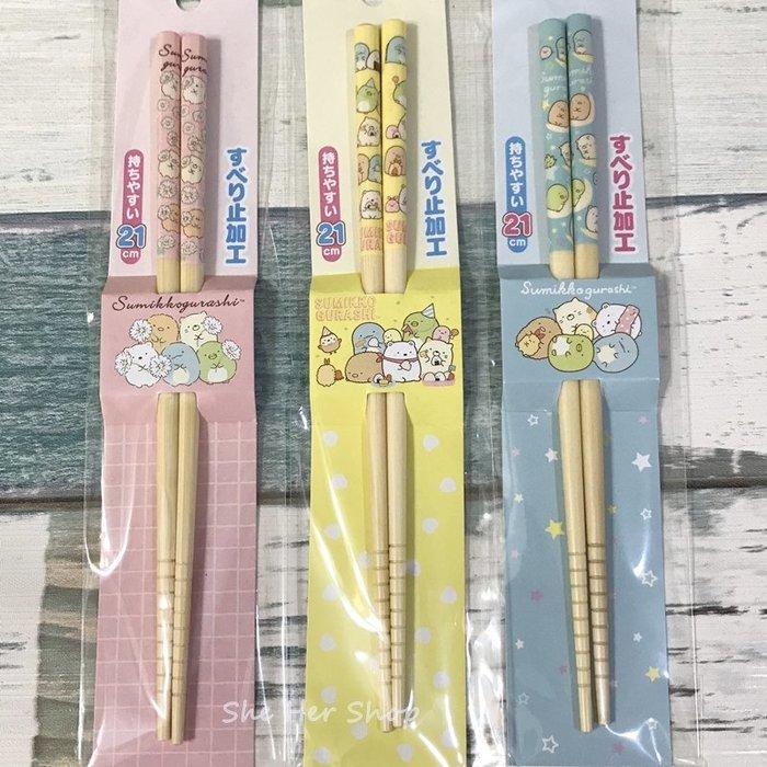 【現貨】日本 San-x 角落生物 筷子 21cm
