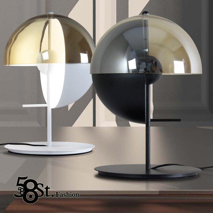 【58街】「LED光源_圓規台燈」檯燈,美術燈。複刻版。GL-163
