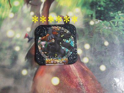寶可夢Pokemon tretta 神奇寶貝勁敵珍藏彈~捷克羅姆