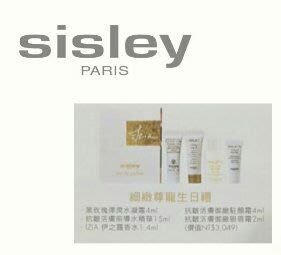 Sisley 希思黎 2018 MasterCard 細緻尊寵生日禮