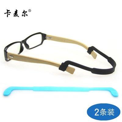 小花精品店-打球眼鏡固定帶眼鏡綁帶眼鏡...