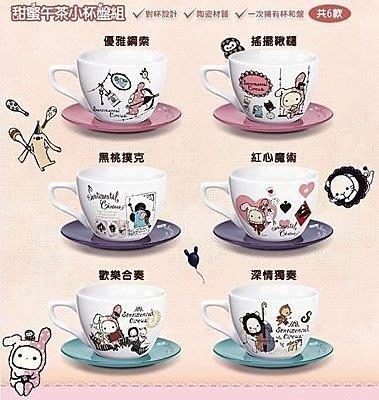[狗肉貓]_7-11 City Cafe 深情馬戲團午茶杯盤組_全新只有兩款