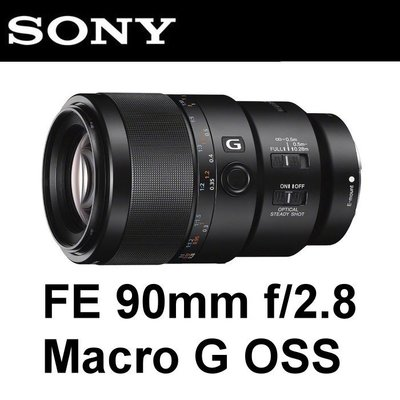 永佳相機_SONY FE 90mm F2.8 G Macro OSS  SEL90M28G 蔡司 公司貨