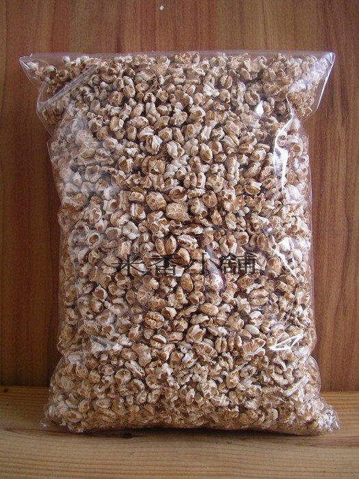 小麥 爆小麥 無糖 無油 無添加物  純小麥粒  早餐 副食品 非 燕麥 麥片