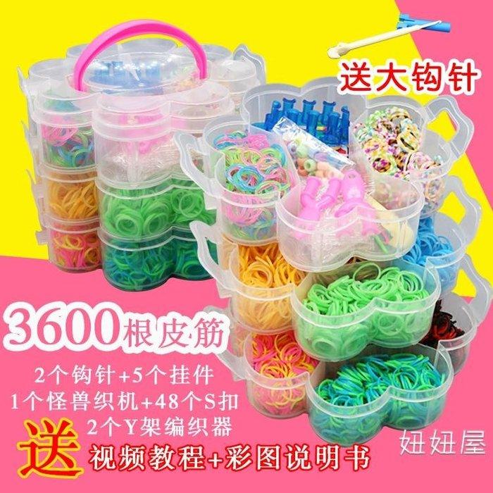 兒童手工橡皮筋手?兒童手工diy編織彩虹皮筋手環益智玩具編織機套裝