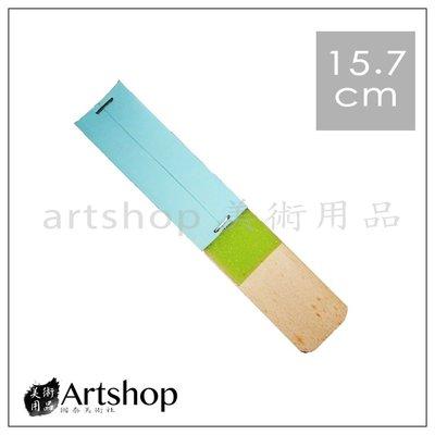 【Artshop美術用品】砂紙板 15.7cm