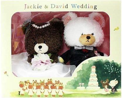 尼德斯Nydus~* 日本正版小熊學校 Jackie 傑琪 婚禮特別版 結婚禮盒 絨毛玩偶 公仔