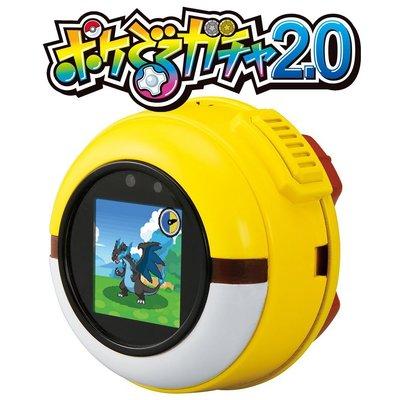 日本 口袋怪獸 來抓寶可夢2.0 神奇寶貝  電子寶可夢 轉蛋  LUCI日本代購