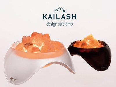 【 ambion 舊版出清】 塩光  KAILASH♥聚財福氣♥LED喜馬拉雅玫瑰鹽鹽燈-經典黑 現貨