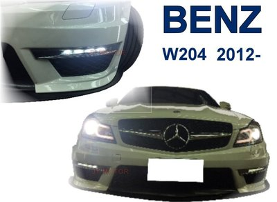 JY MOTOR 車身套件 - W204 C250 C300 小改款 改 C63 AMG 前保桿 含專用 DRL 日行燈