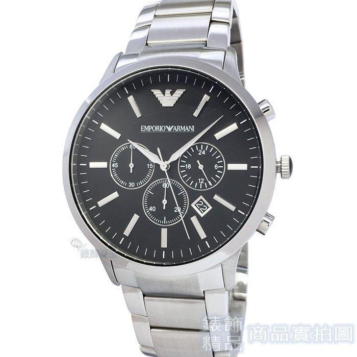 EMPORIO ARMANI 手錶 AR2434 亞曼尼 計時碼錶 經典 日期 黑面鋼帶 男錶【錶飾精品】