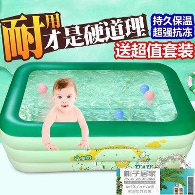充氣泳池嬰幼兒童游泳池家用成人超大號水上樂園小孩洗澡充氣泳池加厚家庭 XW【桃子居家】
