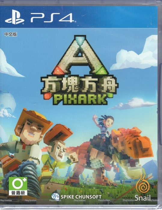 PS4遊戲 方塊方舟 PixARK 中文版7/4【板橋魔力】