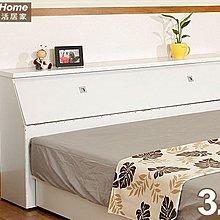 床頭箱【UHO】 時尚雅痞雪白3.5尺單人床頭箱 *運費另計