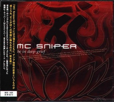 K - MC SNIPER - be in deep grief  - 日版 - NEW