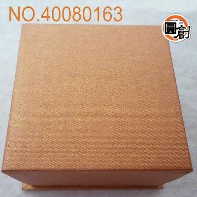 【圓創烘焙包裝、禮品包裝】素面飾品盒 古銅金 / 紙袋、禮盒、塑膠袋、壓克力訂作