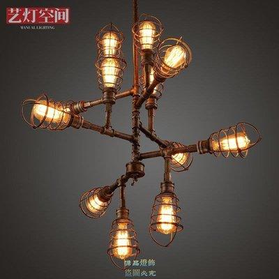 「源燈飾」loft工業水管復古吊燈餐廳酒咖啡館鐵藝燈Y.P.1155