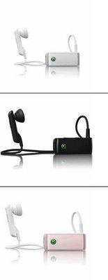 原廠Sony Ericsson VH700 夾式雙藍牙 雙待機耳機,雙麥抗噪,通話5小時待機10天,簡易包裝,近全新