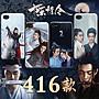 陳情令 手機殼LG G7 + G6 G5 G4 Q Stylus 3...