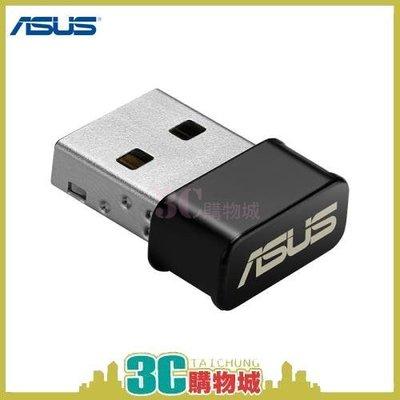 含稅 ASUS USB-AC53 NANO AC1200 華碩 雙頻 無線網卡 網路卡 台中市
