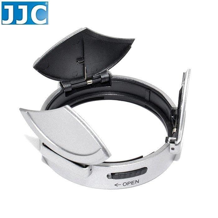 又敗家JJC副廠Fujifilm鏡頭蓋遮光罩ALC-X100自動鏡頭蓋X100自動鏡頭蓋X100T自動鏡頭蓋X100S自動鏡頭蓋X70自動鏡頭蓋X100F賓士蓋