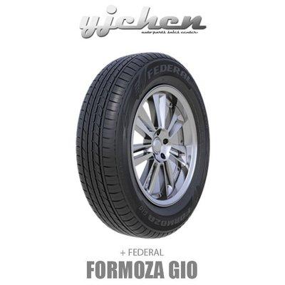 《大台北》億成汽車輪胎量販中心-飛達輪胎 Formoza GIO_175/70R13