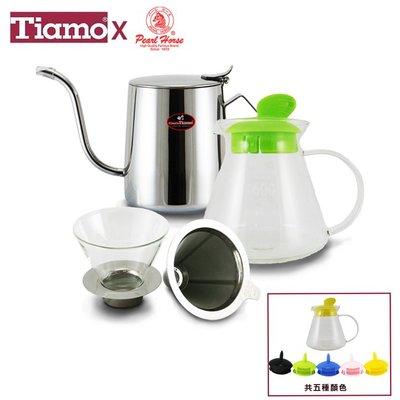 【TIAMO X寶馬】雙層免濾紙手沖咖啡3件組(銀濾杯+台玻壺600ml+細口壺HA1618)