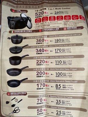 未貼 惠康印花 $80/60個 即日面交 觀塘線MTR 可郵寄