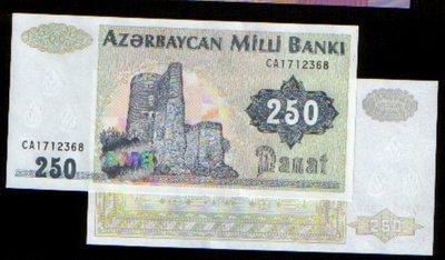 AZERBAIJAN(亞賽拜然紙幣),P13b,250 Manat,ND(1993),品相全新UNC