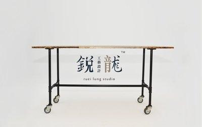 『銳龍工藝設計』復古風輕工業水管附輪書桌/辦公桌/電腦桌/工作桌*可客製化訂做