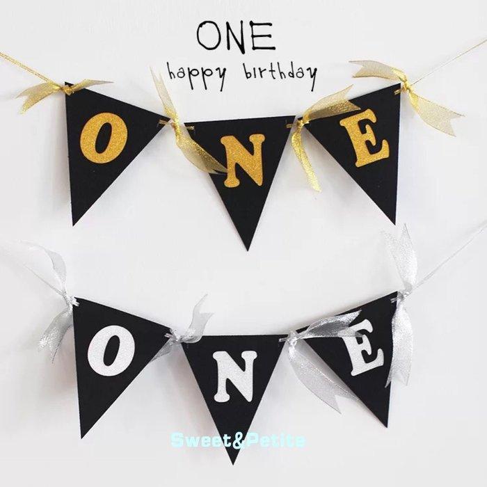 PR477❤ONE! 一歲生日三角掛旗❤滿周歲生日 一歲慶生派對裝飾 生日吊飾掛飾 彌月紀念不織布 創意拍照道具佈置