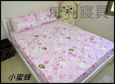 【威利寢具批發】鋪棉 拉鍊款 枕頭套 ×1對 ( 小白兔 / 小蜜蜂 ) 活性環保印染