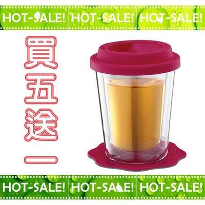 《買五加送一》Tiamo 超實用 雙層隔熱玻璃杯 隨手杯 熱飲不燙手 冰飲不滴水 ( 280ml )