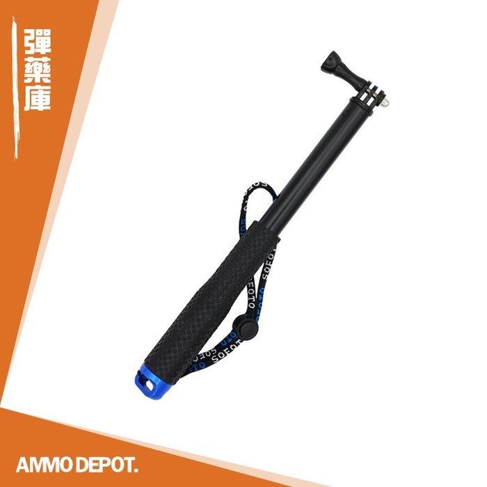【AMMO彈藥庫】 GoPro Action sjcam yi 運動相機 配件 鋁合金 自拍桿 - L DF-R02-L