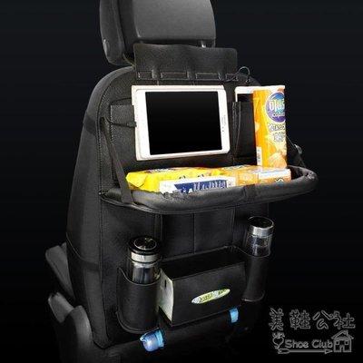 『格倫雅品』汽車用品多功能椅背充電置物收納掛袋