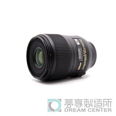 夢享製造所Nikon AF-S Micro Nikkor 60mm F2.8 台南 攝影器材出租 攝影機 單眼 鏡頭出租