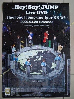 海報滿3張免運【HEY!SAY!JUMP! JUMPING TOUR】山田涼介知念侑李專輯宣傳~全新日本原版免競標