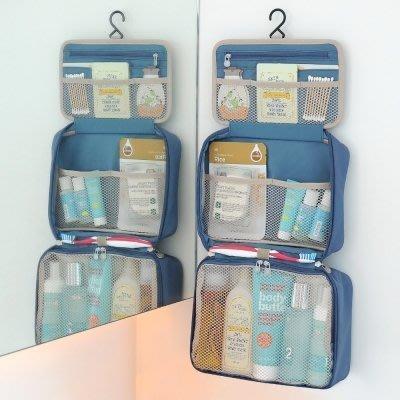 ❅PAVEE❅ 韓國Funnymade~Partition Wash Bag (L) 孩子氣 三折旅行收納包/盥洗包